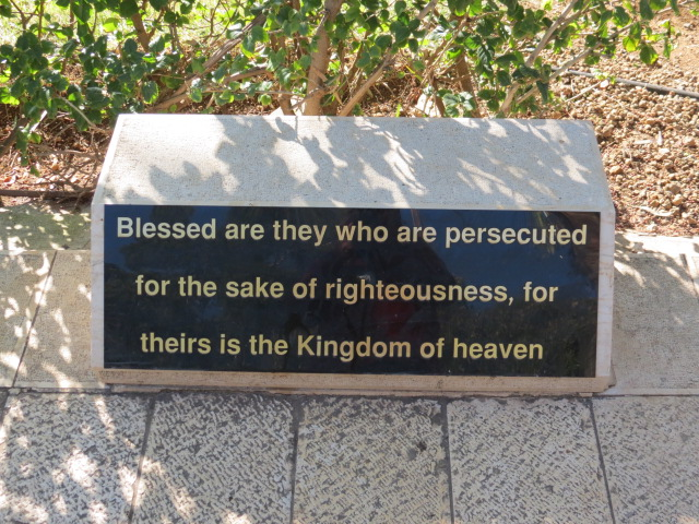 Mount of the Beatitudes Galilee Israel 12